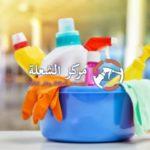 ارخص شركة تنظيف منازل بالرياض اتصل الان 0530242929